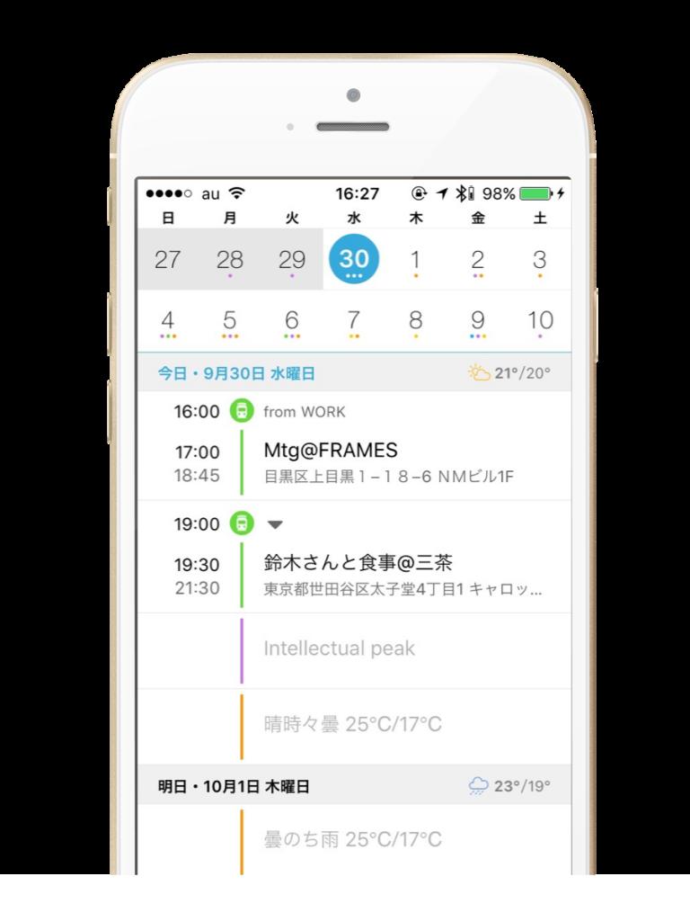Schedule_mini@2x